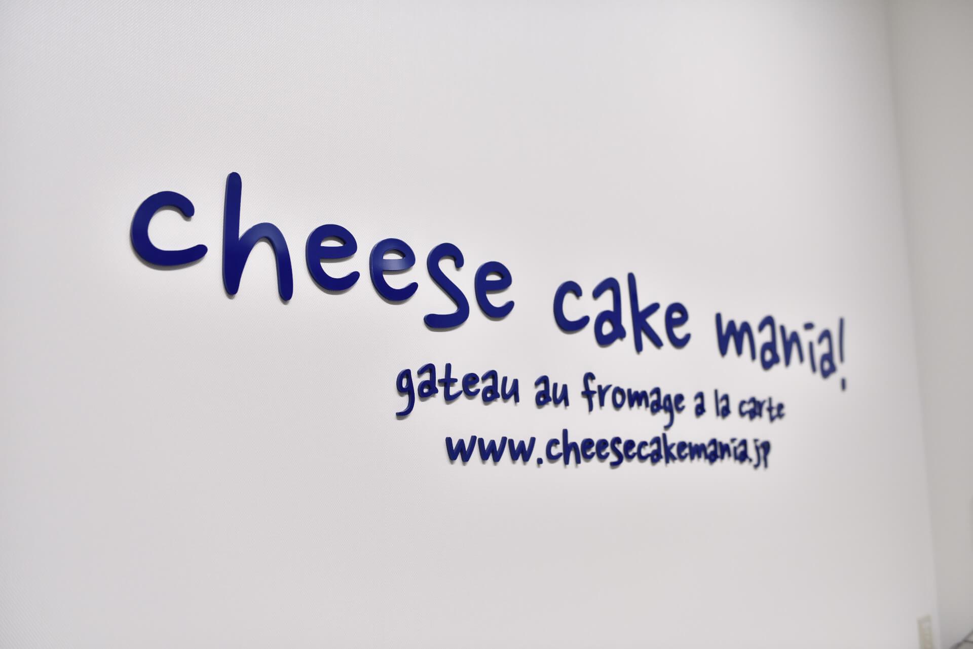 cheesecakemania栄店写真